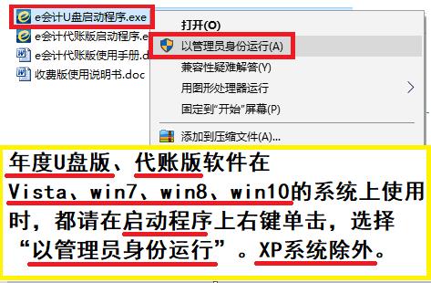 QQ图片20190228165409.png